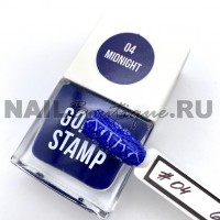 Go Stamp Лак для стемпинга №04 Midnight, 11 мл