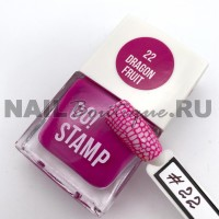 Go Stamp Лак для стемпинга №22 Dragon fruit, 11 мл